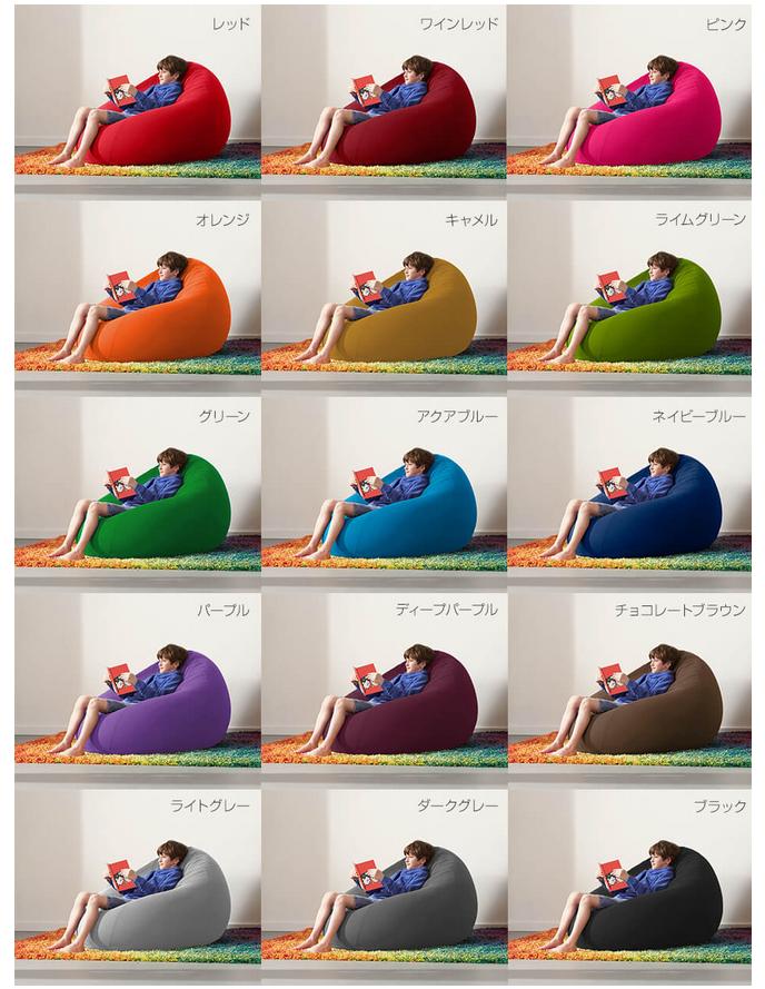 yogibopodcolor